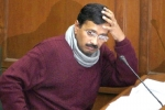 27 AAP MLAs Gets Showcause Notices From Election Commission